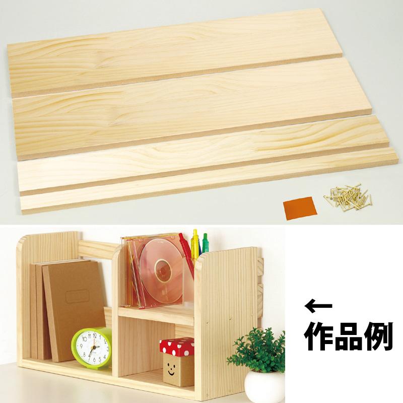 バラエティボード 工作 木材 図工 技術 画材 木工 DIY 自由研究 小学生 中学生