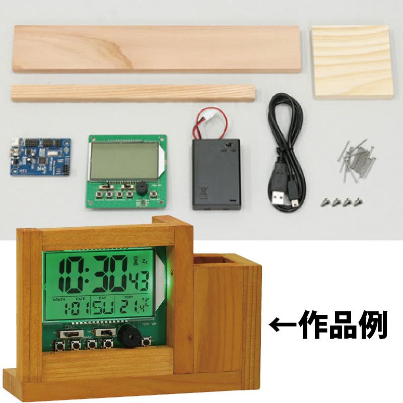 プログラミングカラフルクロック 木工カバーセット 工作キット 技術 自由研究 中学生 スタディーノミニ