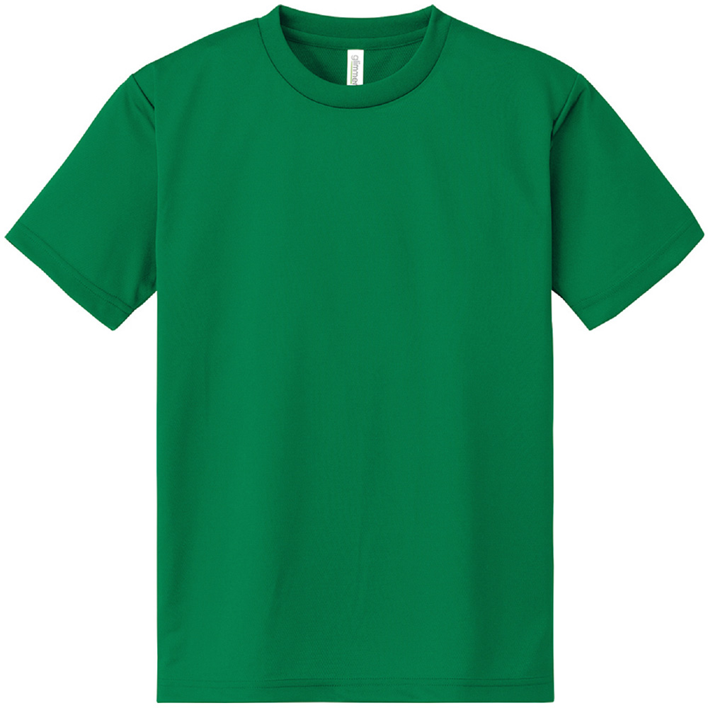 DXドライTシャツ グリーン Tシャツ メンズ 速乾 半袖 レディース キッズ 子供 無地