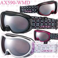 ゴーグル 眼鏡対応 スキー スノボ レディース AX590-WMD ダブルレンズ 曇り止め 女性用 ゴーグル スノーゴーグル ウィンタースポーツ AXE アックス