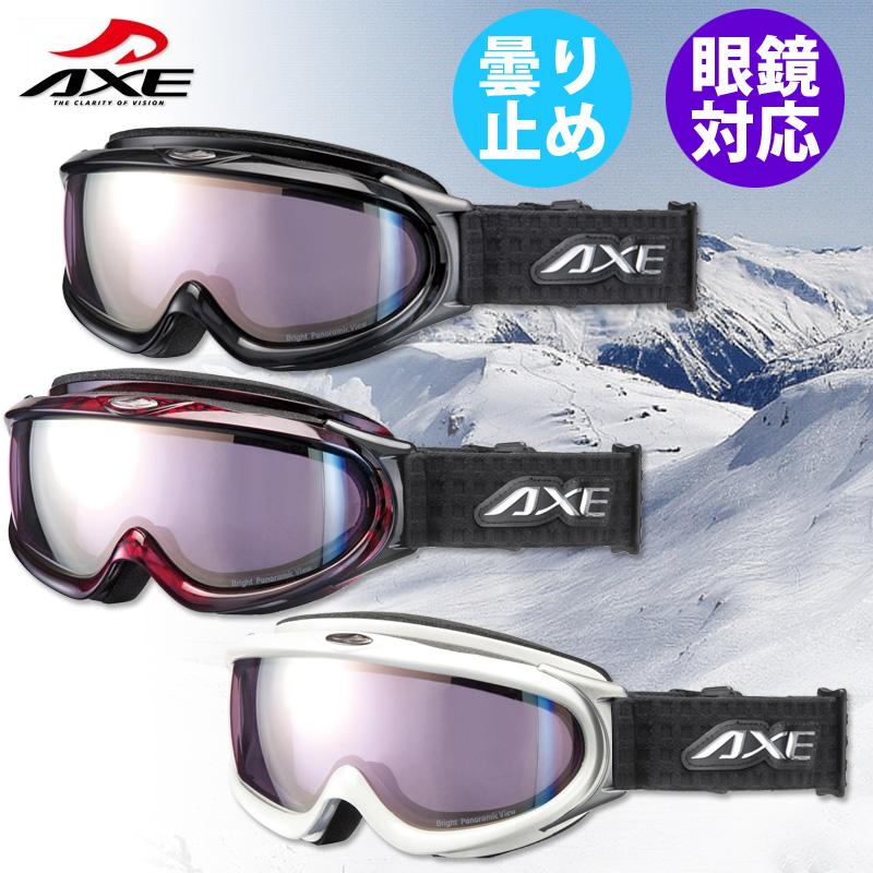ゴーグル 眼鏡対応 スキー スノーボード AX888-WPK [16-17カタログモデル] 曇り止め 機能付き 大型 ダブルレンズ ウィンタースポーツ AXE アックス