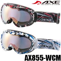 ゴーグル ダブルレンズAXE [アックス] スキー スノーボード AX855-WCM 曇り止め加工 ダブルレンズ 曇り解消 メガネ対応 ヘルメット対応