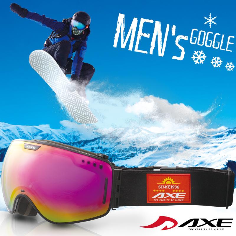 ゴーグル 偏光レンズ スキー スノーボード AX960-SP BK [16-17カタログモデル] ダブルレンズ 曇り止め機能付き メンズスノーゴーグル AXE アックス