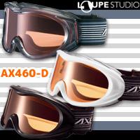 ゴーグル 眼鏡対応 スキー スノーボード AX460-D 曇り止め機能付き [16-17カタログモデル] スノーゴーグル メガネ対応AXE アックス メンズ レディース