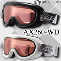 ゴーグル ジュニア 眼鏡対応 [16-17カタログモデル] AXE スキー スノボ スノボー [スノーボード] AX260-WD [レディース] 女性用 スノーゴーグル メガネ対応 アックス ダブルレンズ 子供用 キッズ 曇り止め