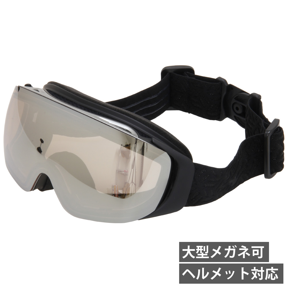 ゴーグル 眼鏡対応 ミラー スキー スノーボード AX899-WMD スノーゴーグル メガネ ダブルレンズ 曇り止め機能付き AXE アックス