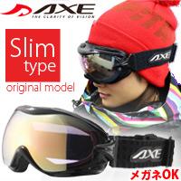 ゴーグル 眼鏡対応 スキー スノーボード ダブルレンズ [当店オリジナルモデル] 曇り止め機能付き スノーゴーグル AXE アックス