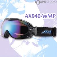 偏光 ゴーグル ダブルレンズ [15-16カタログモデル] AXE [アックス] スキー スノーボード ゴーグル AX940-WMP 曇り止め機能付き 眼鏡対応 [メガネ] メガネ対応