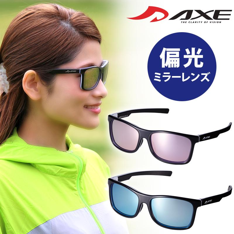 サングラス 偏光 UVカット ASP-470 ミラーレンズ ウェリントン メンズ レディース ゴルフ ドライブ 釣り 紫外線カット99.9% AXE アックス