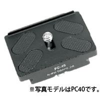 汎用型クイックシュープレート PCシリーズ PC50 BENRO[ベンロ] アルカスイス互換