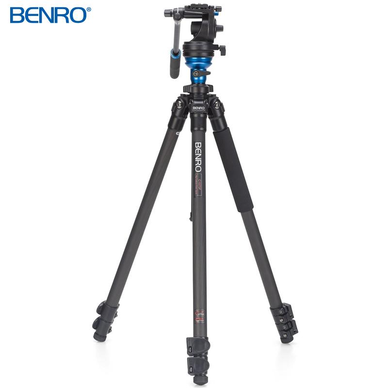 C1573FS2 カーボンプロレバーロック ビデオ三脚キット VTR用三脚 BENRO[ベンロ] 三脚 カメラアクセサリー ビデオ 撮影 運動会 イベント