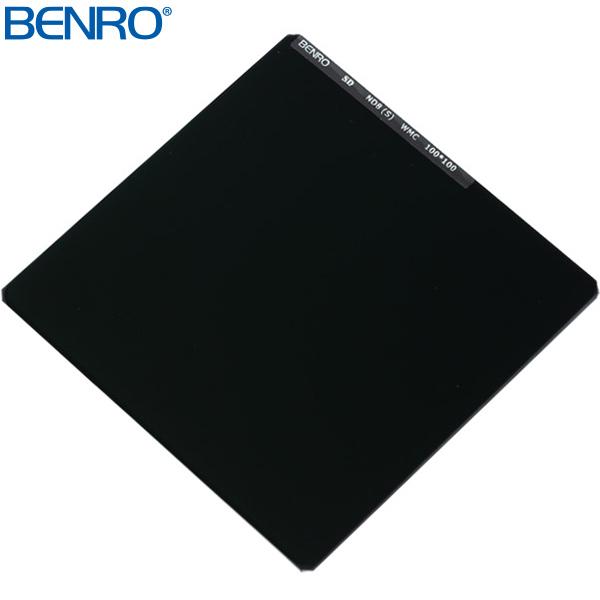 減光スクウェアフィルター SD ND8[S] WMC 100mm×100mm NDフィルター フィルター100mm BENRO[ベンロ] カメラアクセサリー レンズ フィルター ND フィルター 光量 調節