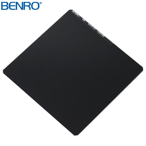 減光スクウェアフィルター SD ND16[S] WMC 100mm×100mm NDフィルター フィルター100mm BENRO[ベンロ] カメラアクセサリー レンズ フィルター ND フィルター 光量 調節