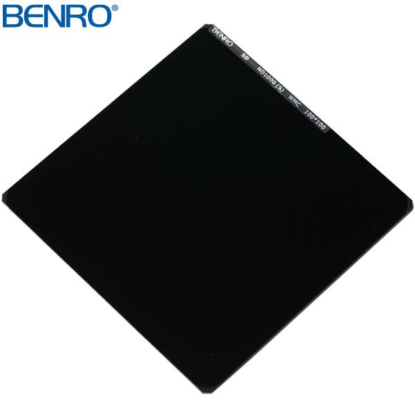 減光スクウェアフィルター SD ND1000[S] WMC 100mm×100mm NDフィルター フィルター100mm BENRO[ベンロ] カメラアクセサリー レンズ フィルター ND フィルター 光量 調節