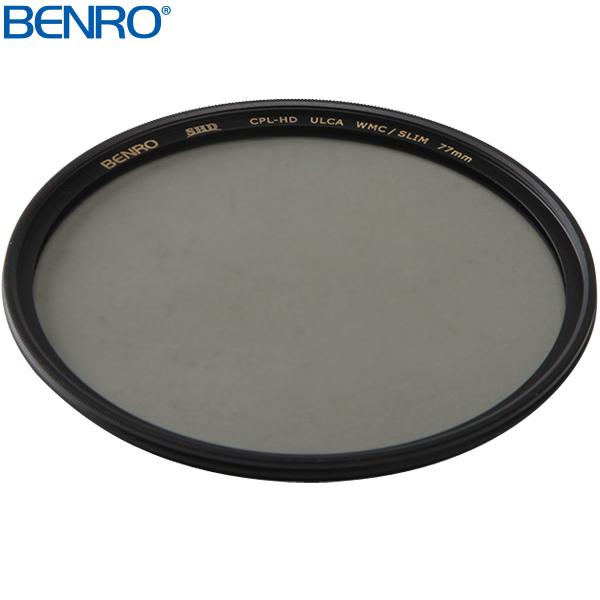 円偏光フィルター SHD CPL-HD ULCA WMC/SLIM 58mm CPLフィルター フイルター58mm BENRO[ベンロ] カメラアクセサリー レンズ フィルター 偏光 撮影