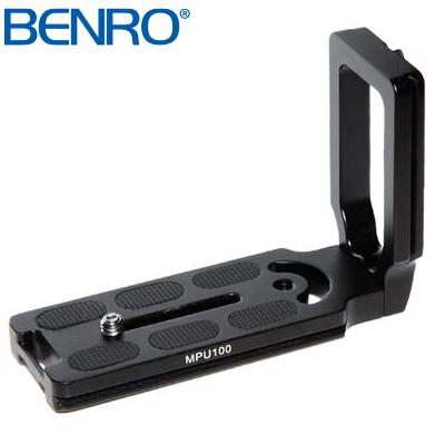 MPU100 ユニバーサルプレート BENRO[ベンロ] カメラアクセサリー カメラ用品 撮影
