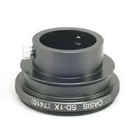 天体望遠鏡 カメラアダプター SD-1X A 74101 BORG ボーグ