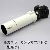 天体望遠鏡 BORG71FL(WH) 金属鏡筒S 6171 BORG 【望遠鏡 鏡筒単体】