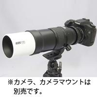 天体望遠鏡 BORG71FL(WH) フローライト+BU-1望遠レンズユニットセット 6173 【望遠鏡 フィールド向け】