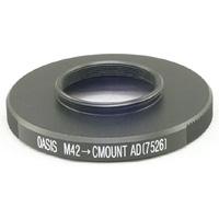 天体望遠鏡 M42ヘリコイド M42P1→CマウントAD 7526 BORG カメラ用品 カメラアクセサリー カメラマウント M42ヘリコイド