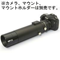天体望遠鏡 鏡筒単体 71FL BK 金属鏡筒S フローライトレンズ 6170 BORG 野鳥 カワセミ 観察 撮影 ボーグ