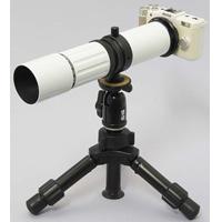 コ・ボーグ36ED望遠レンズセット[WH] 6236 BORG ボーグ トミーテック カメラレンズ 月 惑星 星雲 星団 天体観測 野鳥 カワセミ 撮影
