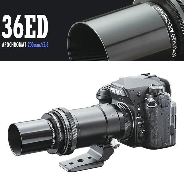 BORG36ED 望遠レンズセットII 6238 BORG 天体観測 バードウォッチング 撮影 ボーグ 望遠 カメラ用品