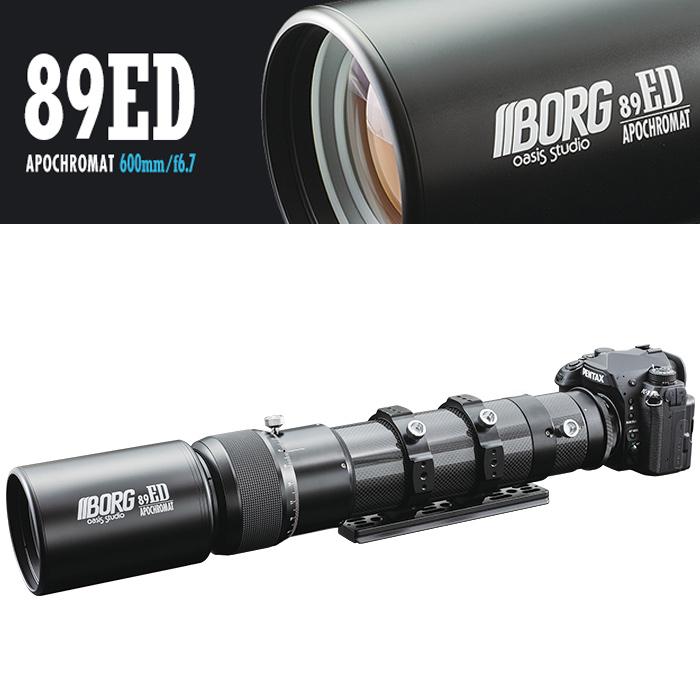 BORG89ED望遠レンズセットCH 6489 BORG 89EDのカーボン鏡筒 M75ヘリコイド 撮影用セット 星景写真
