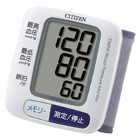かんたん血圧計 手首式 大きな文字で表示 CH-650F 電子血圧計 CITIZEN [シチズン] 血圧 血圧計 健康 健康チェック