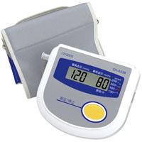 電子血圧計 CH433B シチズン [CITTZEN] シンプル   CH433B 血圧計 健康管理 電子血圧計