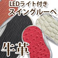 LEDライト付き スイングルーペ 牛革 3.5倍 35mm ポケットルーペ スライドルーペ ルーペ LED ライト付き おしゃれ 拡大鏡 虫眼鏡 ワダモ