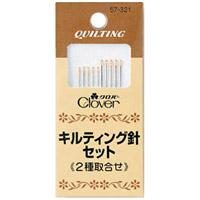 キルティング針セット 57321 クロバー 縫い針 ぬい針 手芸 裁縫 ソーイング用品 洋裁 ハンドクラフト