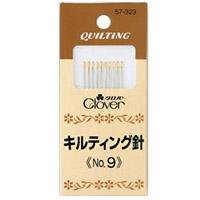 キルティング針No.9 57323 クロバー 縫い針 ぬい針 手芸 裁縫 ソーイング用品 洋裁 ハンドクラフト