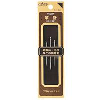 革針 57381 クロバー 縫い針 ぬい針 手芸 裁縫 ソーイング用品 洋裁 ハンドクラフト