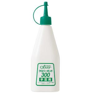 クロバーボンド300 クロバー 裁縫道具 接着剤 ソーイング用品 手芸 手作り ハンドメイド