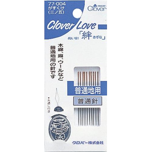 CL-がすくけ クロバー 手芸 裁縫 ソーイング用品 洋裁 ハンドクラフト