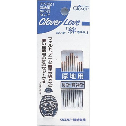 CL-厚地用ぬい針セット クロバー 手芸 裁縫 ソーイング用品 洋裁 ハンドクラフト