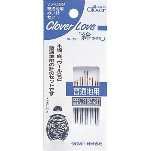 CL-普通地用ぬい針セット クロバー 手芸 裁縫 ソーイング用品 洋裁 ハンドクラフト