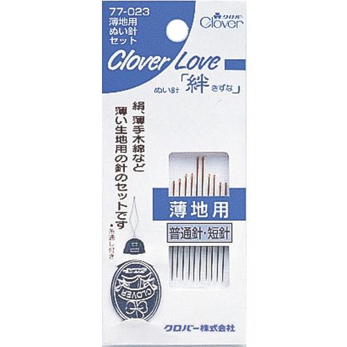 CL-薄地用ぬい針セット クロバー 手芸 裁縫 ソーイング用品 洋裁 ハンドクラフト
