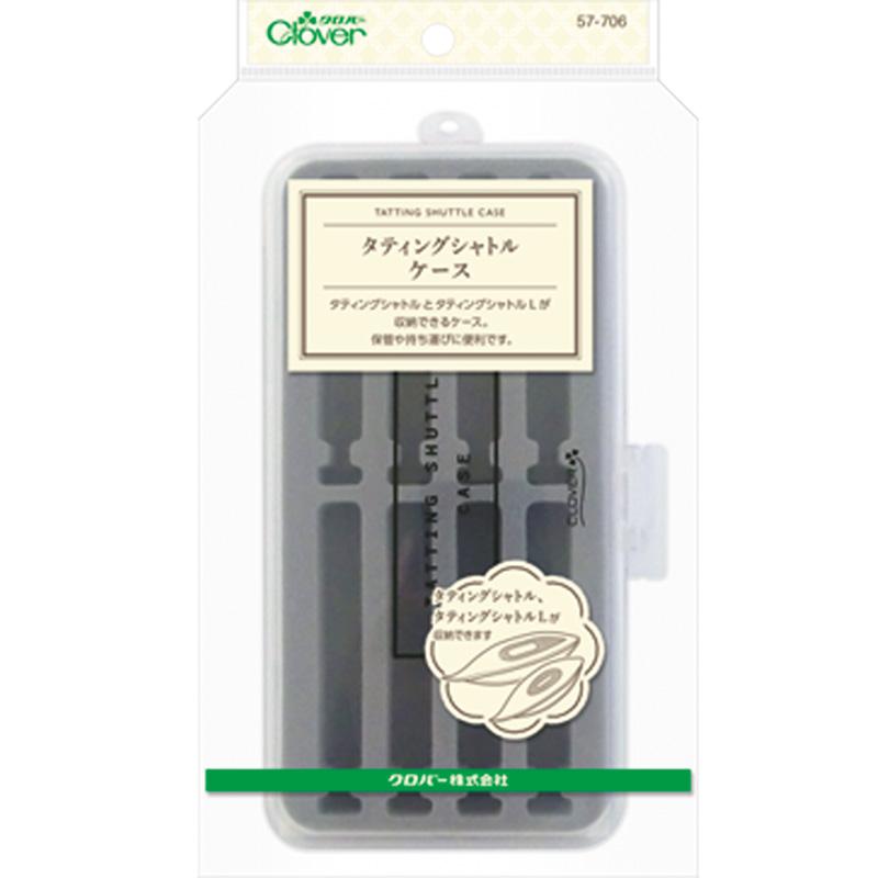 タティングシャトル ケース 57706 Clover 手芸 編物 裁縫 ソーイング 手作り ホビー クラフト