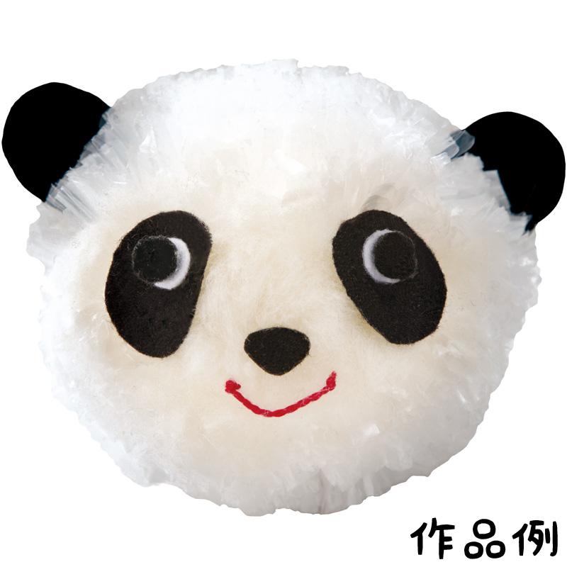 ポンポンアニマルキット ホワイト パンダとひつじ 73604 Clover 手芸 羊毛フェルト 手作りキット マスコット 動物 アニマル キット ホビー クラフト