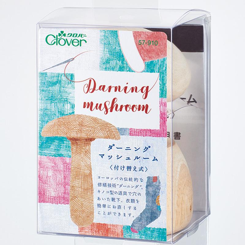 ダーニングマッシュルーム[付け替え式] 裁縫 裁縫道具 手芸 ほつれ 刺繍 補修 手縫い 57910 クロバー Clover