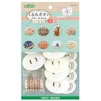 手作り ブローチセット クラフト くるみボタン オーバル45 刺繍 手芸 パッチワーク 裁縫 クラフト 手作り 手芸 ブローチ