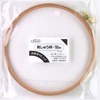刺しゅう枠18cm 57528 クロバー 手芸用品 裁縫 刺しゅう ししゅう 枠 クローバー 趣味 ホビー 手作り