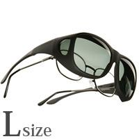 偏光 オーバーグラス ポラライズド C302G COCOONS [コクーンズ] オーバーサングラス パイロット[L] メガネの上からサングラス
