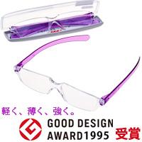老眼鏡シニアグラス ど忘れグラスシニア カラーテンプル バイオレット 専用ケース付 老眼鏡 リーディンググラスカートン光学