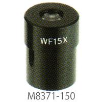 カートン 小型顕微鏡オプション 接眼レンズ アイピース WE15x MK用 顕微鏡 接眼レンズ 観察 検査 拡大 カートン