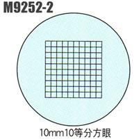 カートン CZS/CZN共用オプション W10x 10mm10等分方眼 スケール入り接眼レンズ アイピース視度調整付き [φ23.2mm]  顕微鏡 接眼レンズ 観察 検査 拡大