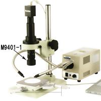 USB 顕微鏡 カートン 単眼ズーム顕微鏡システム 0.3X補助レンズ [上記本体使用時0.21x〜1.25x]