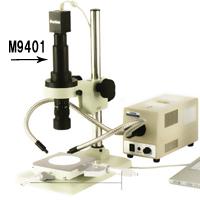 USB 顕微鏡 カートン 単眼ズーム顕微鏡 [対物ズーム0.7x〜4.5x]